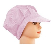 ESD Anti Static Cap